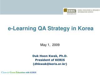 e-Learning QA Strategy in Korea