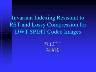 Invariant Indexing Resistant to RST and Lossy Compression for DWT SPIHT Coded Images