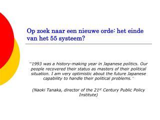 Op zoek naar een nieuwe orde: het einde van het 55 systeem?