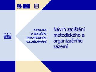 Návrh zajištění metodického a organizačního zázemí