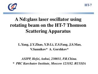 A Nd:glass laser oscillator using rotating beam on the HT-7 Thomson Scattering Apparatus