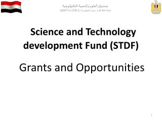 Science and Technology development Fund (STDF) Grants and Opportunities