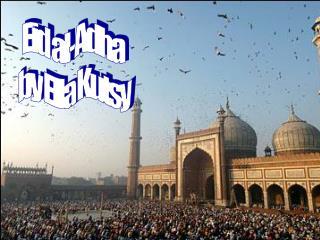 Eid al-Adha  by Ella Kutsy