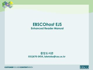 EBSCO host  EJS  Enhanced Reader Manual