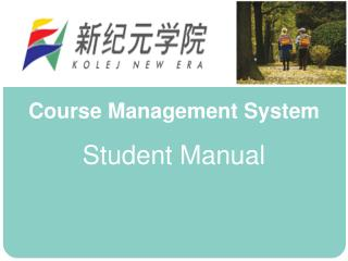 Course Management System Student Manual