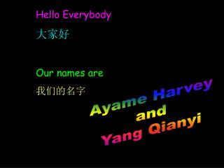 Hello Everybody 大家好 Our names are 我们的名字
