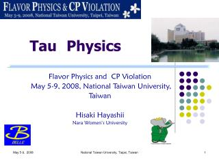 Tau Physics