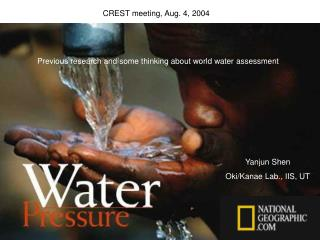 CREST meeting, Aug. 4, 2004