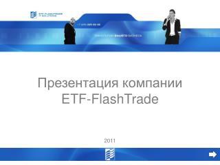 Презентация компании ETF- FlashTrade