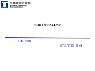SDK for PACDSP