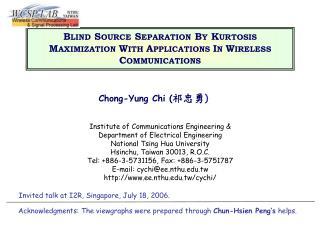 Chong-Yung Chi ( 祁忠勇 )