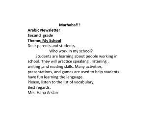 Marhaba!!! Arabic Newsletter Second  grade Theme : My School