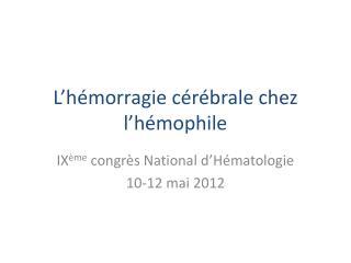 L'hémorragie cérébrale chez l'hémophile