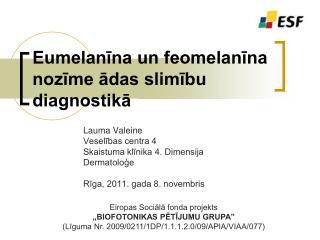 Eumelanīna un feomelanīna nozīme ādas slimību diagnostikā