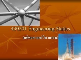 430201 Engineering Statics