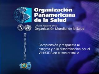 Comprensión y respuesta al estigma y a la discriminación por el VIH/SIDA en el sector salud