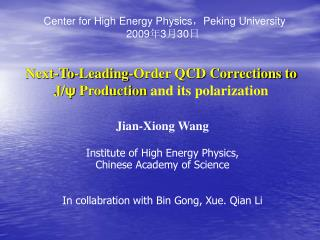 Next-To-Leading-Order QCD Corrections to J/ ψ  Production  and its polarization