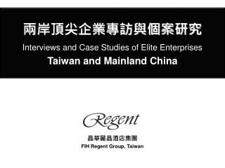 ???????? -Taiwan