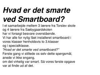 Hvad er det smarte ved Smartboard?