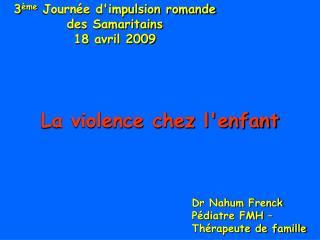 La violence chez l'enfant