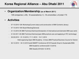 Korea Regional Alliance – Abu Dhabi 2011