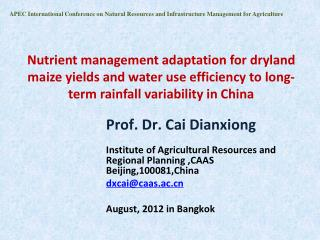 APEC International Conference on Natural Resources and Infrastructure Management for Agriculture