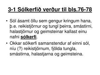 3-1 Sólkerfið verður til bls.76-78