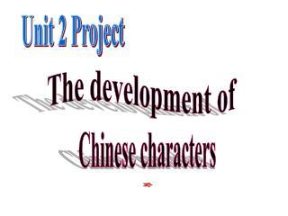 Unit 2 Project