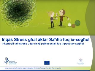Introduzzjoni għall-kampanja