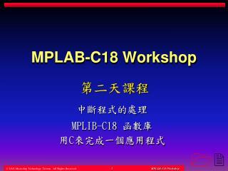 MPLAB-C18 Workshop