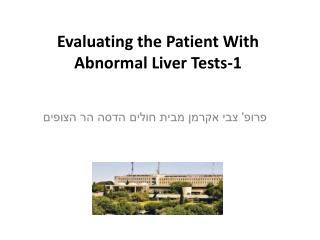 Evaluating the Patient With Abnormal Liver Tests-1