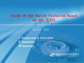 Study of the Parity Violation Based on the SLEGS (              )