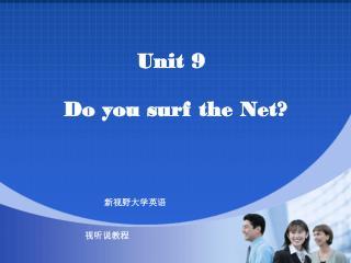 Do you surf the Net?