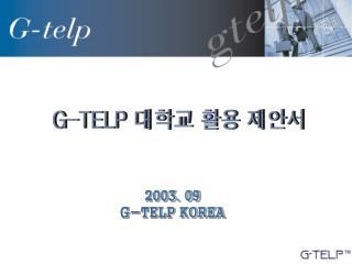 G-TELP  대학교 활용 제안서