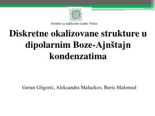 Goran Gligorić, Aleksandra Maluckov, Boris Malomed