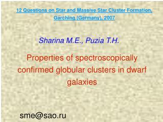 Properties of spectroscopically confirmed globular clusters in dwarf galaxies sme@sao.ru
