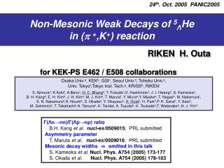Non-Mesonic Weak Decays of  5 Λ He  in ( p + ,K + ) reaction