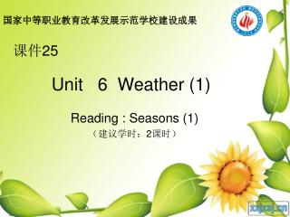 Unit   6  Weather (1)