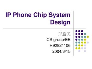IP Phone Chip System Design