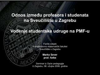 Odnos između profesora i studenata na Sveučilištu u Zagrebu Vođenje studentske udruge na PMF-u