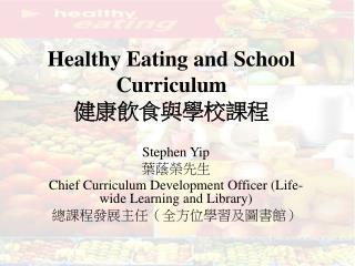 Healthy Eating and School Curriculum 健康飲食與學校課程