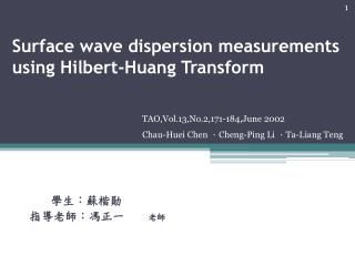 Surface wave dispersion measurements using Hilbert-Huang Transform