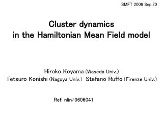 Cluster dynamics in the Hamiltonian Mean Field model