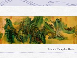 Reporter Hung-Jen Hsieh
