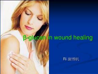 β-glucan in wound healing                                       Ri  謝博帆