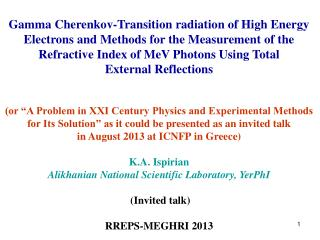 Gamma Cherenkov-Transition radiation of High Energy