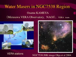 Water Masers in NGC7538 Region