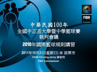 100   2010