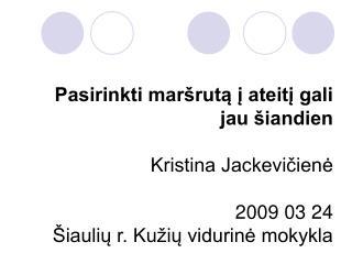 Kupiškio Lauryno Stuokos – Gucevičiaus gimnazija