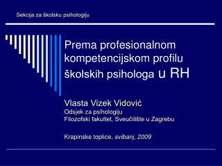 Sekcija za školsku psihologiju